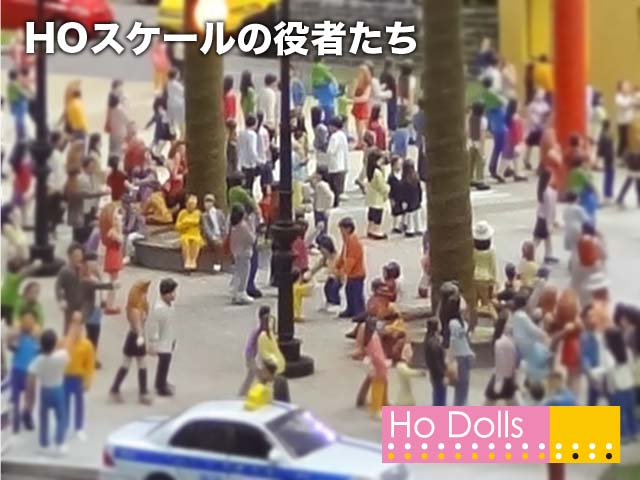ho_dolls1